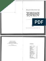Yovkov_Shibil