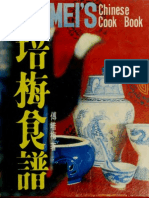 Fu Pei Mei Chinese Cookbook