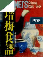 Fu Pei Mei Chinese Cookbook