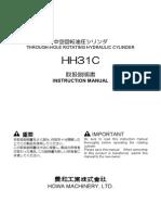 Manual Hh31c
