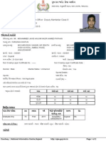 Javid Pathan Mamlatdar Application