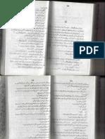 Imran Series No. 102 - Jungle Ki Shehriyat (Citizenship of the Jungle)