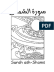 Surah As Shams Workbook