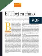 El Tibet en Chino