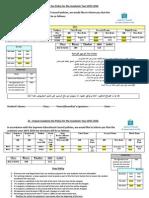 Fees Policy Kg 2015-2016 Arabic-English