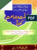 Ahle Sunnat Wa Jamat Kon by Muhammad Ahmad Tarazi