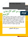 Poster Surah Asy-Syams
