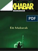 BaKhabar, July 2015