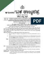 Karnataka HC District Judges notification