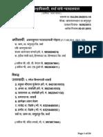 15 Len-39 2013-14 Jam Panchgavan Samudrapur Arunkumar Mohata vs Ramesh Dhabarde and Other