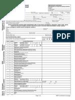 USSACP Form 002 - Hoja de Historial Medico (New)
