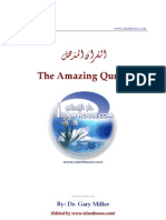The Amazing Qur'an by Dr. Gary Miller