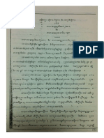 CAM-VN 1979 Treaty on Peace, Friendship and Cooperation