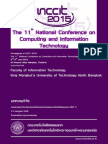 All papers in NCCIT2015