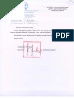 TGZB_MM_20150703113343_tungalag.pdf