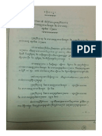 CAM-VN 1983 Treaty on Principles for Border Solution
