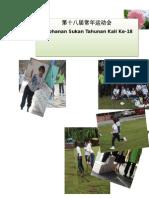 Papan Notis Sukan (1)