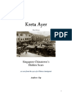 Kreta Ayer - Story of a Chinese Immigrant in Singapore[1]