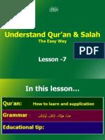 Understand Quranic Words