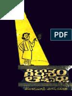 Amrutham Kurisina Rathri Telugu Book Pdf