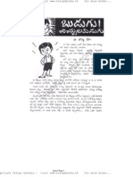 Mullapudi venkata ramana budugu pdf