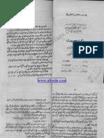 Imran Series No. 113 - Doosra Pathar (Second Stone)