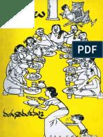 Maidanam Novel Pdf