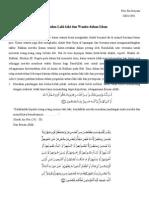 Pergaulan Laki-laki dan Wanita dalam Islam