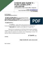 power sprayer document