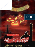 Islam Aur Maseehiat Bajawab Kutub e Maseehia