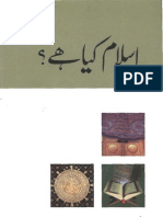 Islam Kia Hay