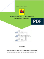 Kep DIR PLN NO 0357.K-DIR-2014-Pedomn-penyambungan TL