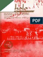 43.Sinhala Basic Course