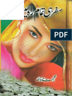 Safar Hai Mah e Tamam Me Hai bookspk.net