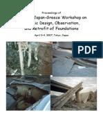 Proceedings 2nd Japan Greece 2007 Proceedings