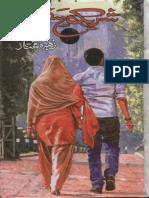 Shareek e Safar by Zohra Mumtaz bookspk.net