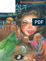 Veeran Haweli Ka Asaib Part2 bookspk.net