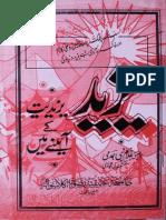 Yazeed- Yazeediat Kee Baad by Ghulam Nabi Hamdani bookspk.net