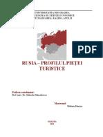 Piata Turistica Rusia