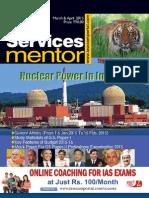 Civil Services Mentor April