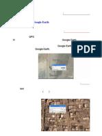 الإزاحة في صور برنامج جوجل ايرث google earth تجارب عملية