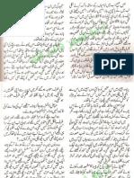Dil Se Niklay Hain Jo Lafz by Farhat Ishtiaq