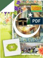 July 2015 Mahnama Sohney Mehrban Mundair Sharif Sialkot