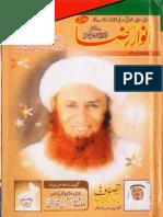 Pir Saif Ur Rehman No by Anwar e Raza