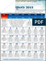 Andhrapradesh Telugu Calendar 2015 October