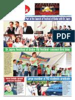 Fijisun July 2015