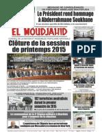 1741_20150708.pdf