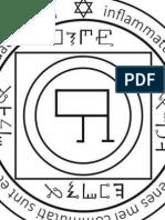 Reconstruction of Solomonic Venus pentacle