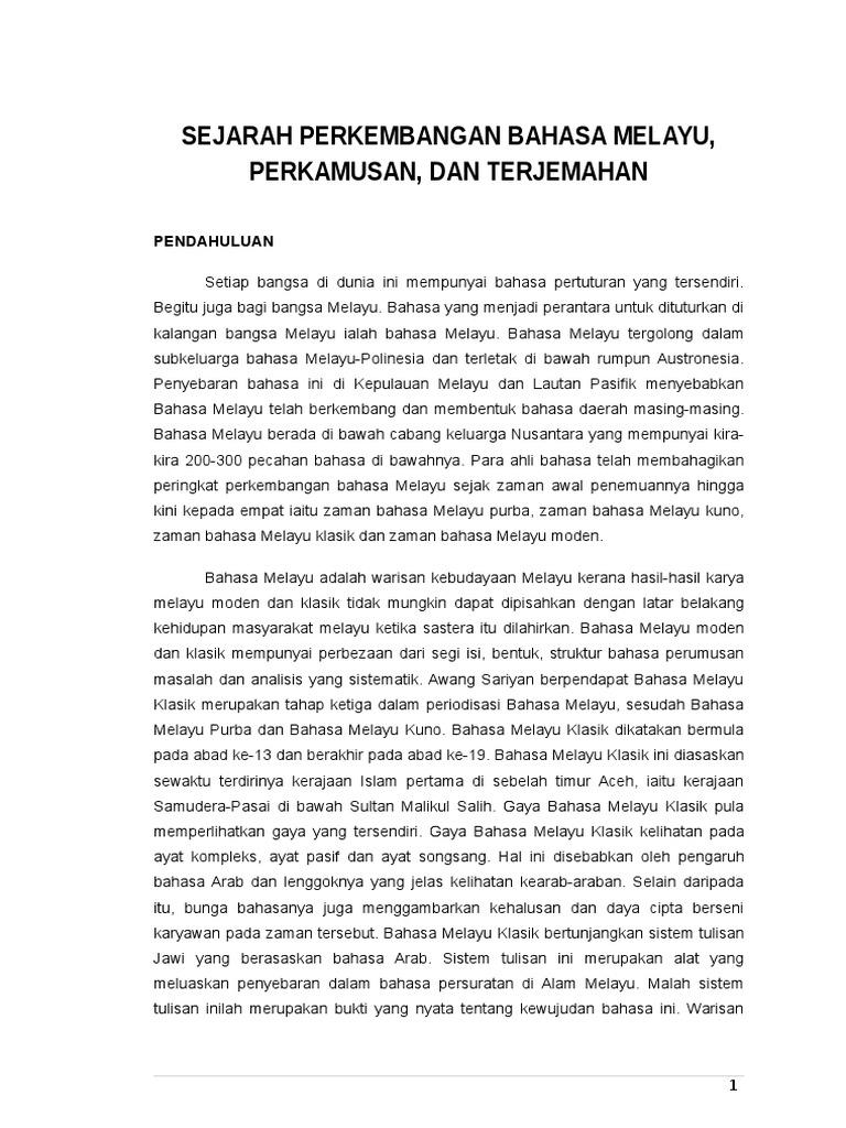 Sejarah Perkembangan Bahasa Melayu Perkamusan Dan Terjemahan