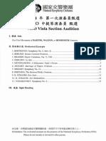 2015 Orchestral Excerpts Viola